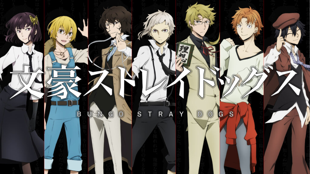 Conheça o anime bungou stray dogs; o anime com os personagens da literatura clássica japonesa e além!